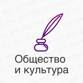 003 Подкаст «Истории» — Стас Старовойтов