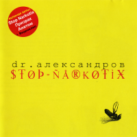 Stop Narcotix