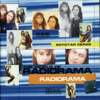 The World Of Radiorama