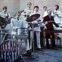 Раритетные Песни С Концертов [1976-1985]