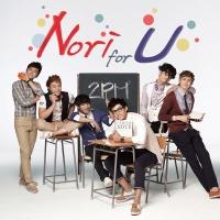 Nori For U