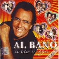 Al Bano И Его Леди  CD 2