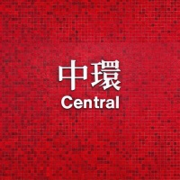 Central  Unmixed