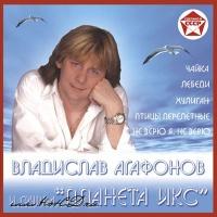 Песни 2009