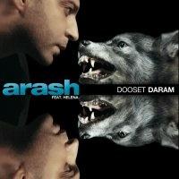 Dooset Daram