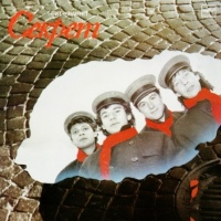 Секрет (LP Reissue)