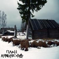 Альбом №3