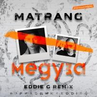 Медуза (Eddie G Remix)