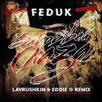 Закрывай глаза (Lavrushkin & Eddie G Remix)