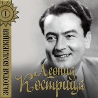 Н.Иллютович - О.Фадеева