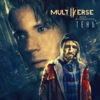 Multiverse - Тень (Single)