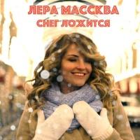 Снег Ложится - Single