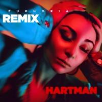 Euphoria. Remix.