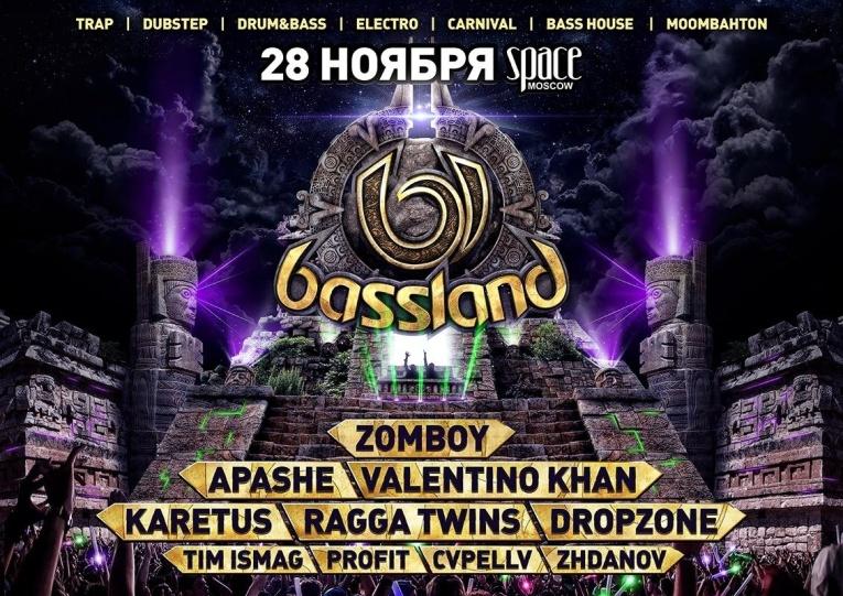 28 ноября пройдет первый российский бэйс фестиваль BASSLAND