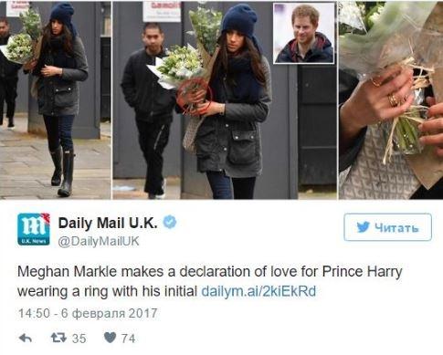 Меган Маркл носит кольцо с инициалом принца Гарри