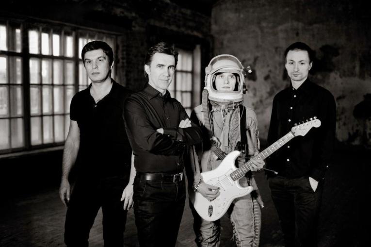 Группа «Ю-Питер» выпускает новую пластинку «Гудгора»