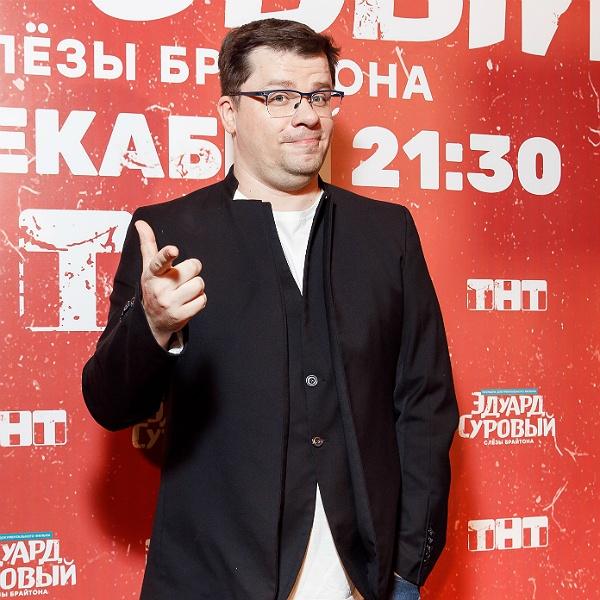 Гарик Харламов вспомнил 90-е и начало карьеры