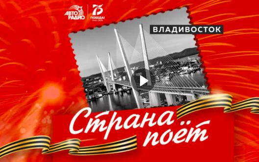 Спецпроект телеканала «ПОБЕДА» и «Авторадио»