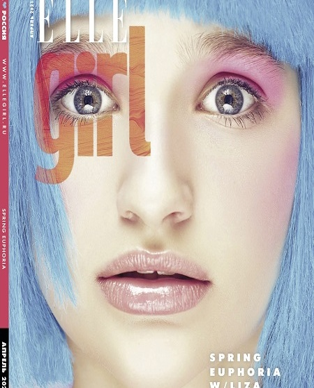Лиза Анохина попала на обложку журнала