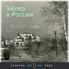 #85 Петергоф II