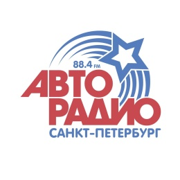 Авторадио Санкт-Петербург