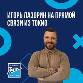 О перспективах россиян в боксе и теннисе - 30.07.21