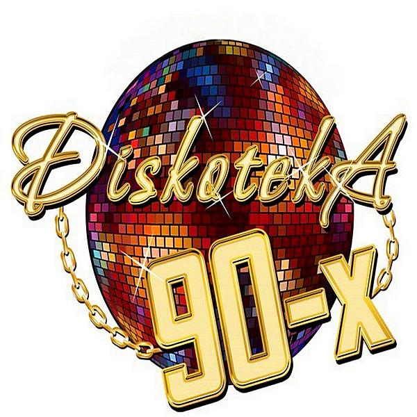 СУПЕРДИСКОТЕКА  90-2000