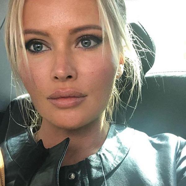 Дана Борисова ответила на критику своей внешности
